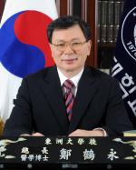 동주대, 제12대 정학영 총장 취임