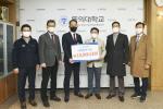 그랜드타이어 박만식 대표, 동의대에 대학발전기금 1,000만원 기탁