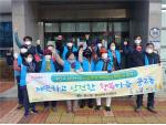 중2동 새봄맞이 환경정비 및 녹색환경 캠페인 운영
