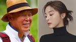 울주산악영화제 홍보대사에 엄홍길 이사장·배우 설인아