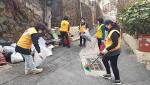 연산3동, 적십자봉사회 '밤골마을 클린캠페인' 실시