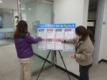 동구 범일2동,'주민자치프로그램 설문조사'실시