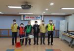 주민의 불편·불결·불안 해결을 위한「삼불해결단」 발대식 개최