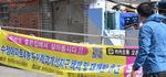 '수정아파트' 정체불명 재개발 추진위도 등장…피해주의보