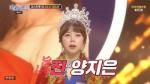 """'미스트롯' 시즌2 우승자 양지은…""""위로되는 노래하겠다"""""""