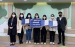 부산과학기술대 유아교육과 재학생들, 캡스톤디자인 경진대회 시상금 기부