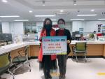 연산4동, 태극기 사랑을 실천하는 사람들 이웃 위한 성품 후원