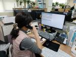 연산6동, 고독사 예방 위한 '양지마을 희망콜' 사업 실시