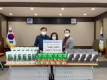 민락동 두루돌봄 <건강하소> 지원사업