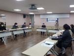부산 중구 광복동 지역사회보장협의체 협력회의 개최