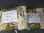 부산 중구 영주2동 주민센터, '사랑의 좀도리 운동' 중구중앙 새마을금고 백미 전달