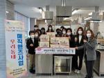 부산 중구 영주2동 자원봉사캠프, 2021년 '우리동네 매직핸즈 사업' 활동 시동