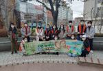 부산 중구 자원봉사센터,「시민 누구나 V-day」복병산 일대 환경 정비활동 전개