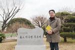 박현주의 그곳에서 만난 책 <101> 장현정 작가의 인물 에세이 '이수현, 1월의 햇살'