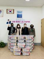 남천2동 지역사회보장협의체 「희망 릴레이 나눔 프로젝트」사업(1차) 추진