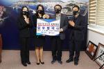 수영구, 한국관광공사와 '강소형 잠재관광지 육성사업 광안리 SUP Zone'업무협약 체결