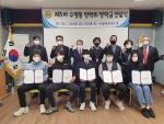 수영동 장학회, 제5차 장학금 전달식 개최
