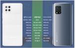 갤럭시 A42 40만 원대…5G 가성비폰 뜬다