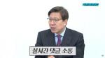 """박형준 동남권신공항 반대? """"밀양공항에 반대한 것"""""""