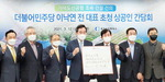 """부산 기업인 만난 이낙연 """"가덕 기본계획, 이번 정부 내 착수"""""""