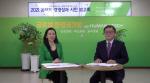 부산환경공단, 경영성과 공유를 위한 '비대면 시민 보고회' 개최