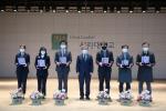 신라대, 베스트 티처상 시상식 개최