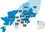 부산 공시가 19.67%↑…종부세 대상 1만2510채 작년 4배