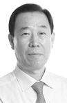 [화요경제 항산항심] 비상하는 가덕, 외면받는 금융중심지 /김영재