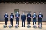 신라대 '베스트 티처상(Best Teacher Awards)' 시상식