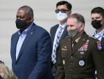 미 국무·국방장관 방한 일정 시작…한미 외교·국방 회담