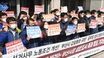 """부산 구·군 공무원 72% """"부산시 최악의 갑질은 일방적 통보"""""""