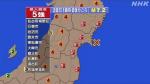 일본 미야기현 앞바다서 규모 7.2 강진 발생...쓰나미 주의보 발령