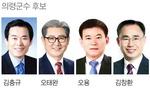 의령군수 보선에 도·군의원까지 '도미노 선거' 씁쓸