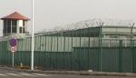 美, '신장 위구르 인권 탄압' 관련 中 관료 2명 추가 제재 결정