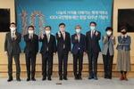 KRX국민행복재단 창립 10주년 기념식
