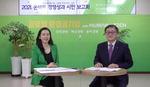 부산환경공단, 시민 보고회 개최