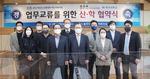부산영상위원회와 동주대, 협약 체결