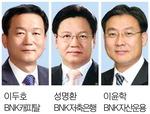두 은행장 동시 교체로 변화 의지…김지완 원톱체제는 강화