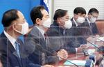 미공개 내부 정보로 땅 투기 땐 이익 3~5배 벌금…징역도 추진