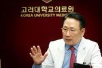 부울경을 빛낸 출향인 <4> 김영훈 고려대 의료원장 겸 의무부총장