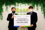 건협, 저소득층 여성청소년 보건위생물품 지원금 2억원 기탁