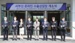 전국 최대 '온라인 수출상담장' 미음동에 개소