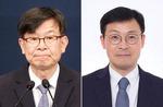 '전셋값 내로남불' 김상조 청와대 정책실장 전격 경질