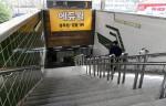'계단 지옥' 도시철도…부산 노인은 괴롭다