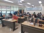 강서여성새일센터, 직업교육훈련 「노인복지행정실무자 양성」 개강