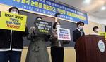 부산대 대학원생, 지역 첫 '램지어 규탄' 성명