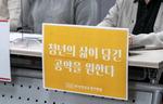 김지현의 청년 관점 <1> 부산청년유권자행동의 도전