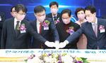 한국거래소 '거래정보저장소' 출범