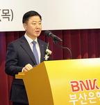 """안감찬 부산은행장 """"새 수익 창출하고 디지털 금융 강화"""""""