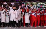 북한 7월 도쿄올림픽 불참, 남북 대화 물꼬트기 '먹구름'